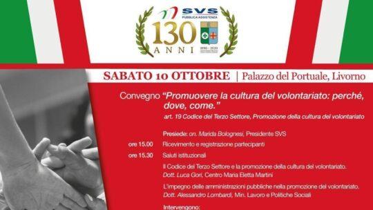 Celebrazioni dei 130 anni della SVS Pubblica Assistenza di Livorno